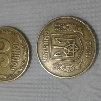 50 коп.1992 г.