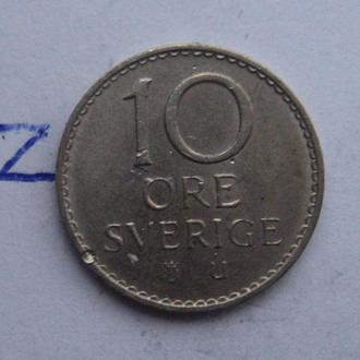 ШВЕЦИЯ, 10 эре 1968 г.