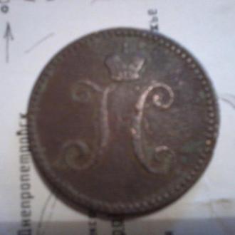 монета 3 копейки сербером ЕМ Николай 1844г