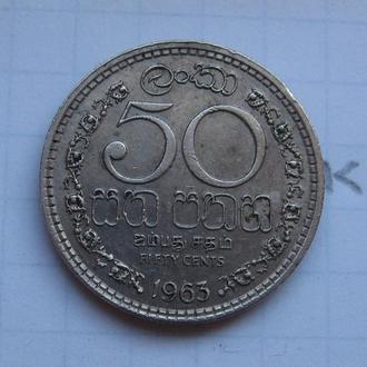 ШРИ ЛАНКА, 50 центов 1963 г. (гурт с точками).