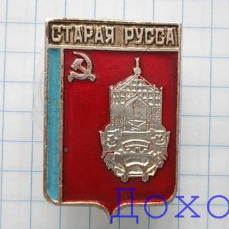 Значок Старая Русса Новгородская Россия герб №3