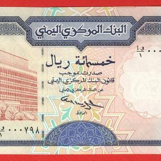 500 Риал 1997,(10) Йемен