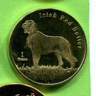 Сен-Бертелеми 1 франк 2020 собака
