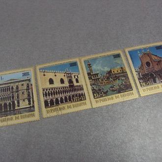 марки Бурунди архитектура венеция искусство юнеско лот 4 шт №176