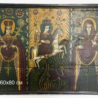 Икона18 Доминика Георгий Параскева эпистилий 19 века 60х80 см http://icon.org.ua/gallery/paraskeva/