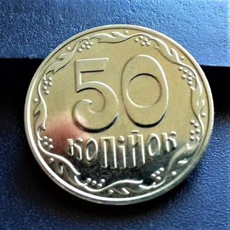 MN Украина 50 копеек 2018 г., из рола