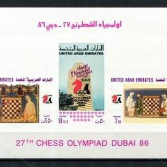 ОАЭ.1986г. Шахматная олимпиада. Почтовый блок. Б/п.! MNH