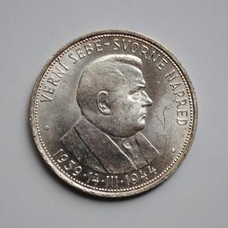 Словакия 50 крон 1944 г., BU, '5 лет Словацкой республике'