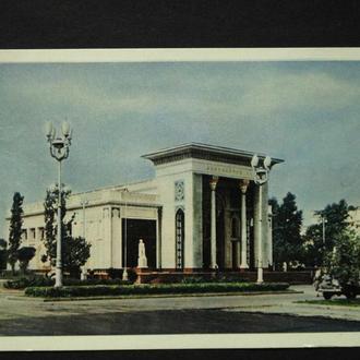Москва. 1954.  Выставка. Павильон Азербайджанской ССР. Чистая.