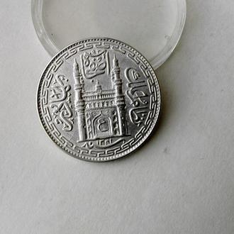 1 рупия Хайдарабад 1341  (1912 год) СЕРЕБРО СОХРАН РЕДКАЯ