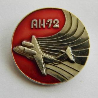 Знак авиации АН-72