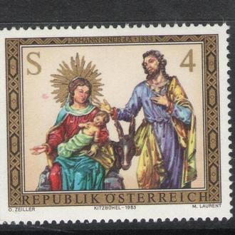 Австрия - Рождество 1983 - Michel Nr. 1759 **