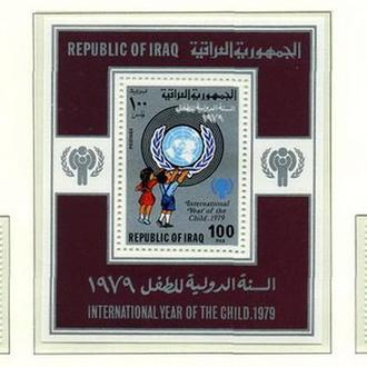 Ирак - год детей 1979 - Michel Nr. 1008-09, bl. 31 **