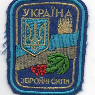 Шеврон ЗСУ ВВС Украины.