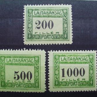 Венгрия.1921г. Западная Венгрия. МVLН