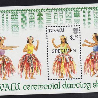 GB Тувалу  1989 г MNH - блок - SPECIMEN -