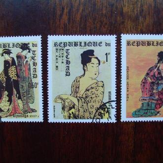 Чад.1970г. Искусство Японии. Полная серия.