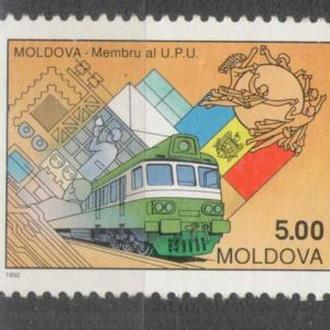 1992. Молдова. Поезд. MNH
