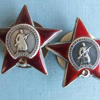 Орден  КЗ-2 шт.№ 1 746 879 и 1 884 261 в коллекцию.1945 года награждения без сколов трещин чешуи.