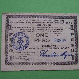 Филиппины 1944 Остров Минданао, 1 песо