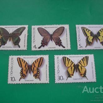 СССР 1987 Бабочки MNH