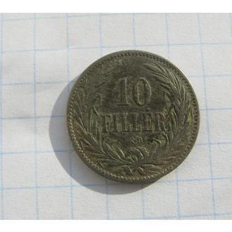 10 ФІЛЛЕР 1894 АВСТРО-ВЕНГРІЯ