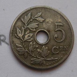 БЕЛЬГИЯ, 5 сантимов 1905 г. (с отверстием).