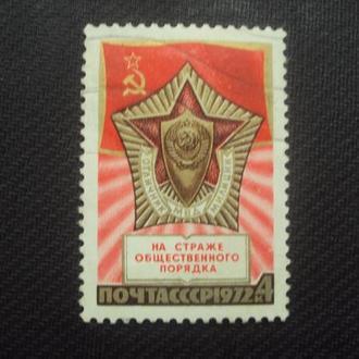 СССР 1972 гаш.