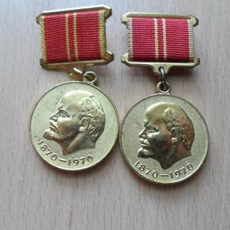 """Медали СССР """"100 летию со дня рождения В.И.Ленина """""""