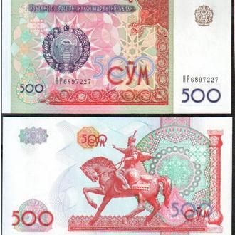 Узбекистан _ 500 _ UNC _ лот № 13