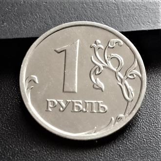 MN Россия 1 рубль 2008 г., ММД