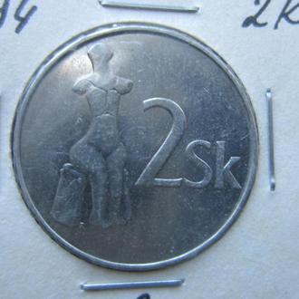 Монета 2 кроны Словакия 1994