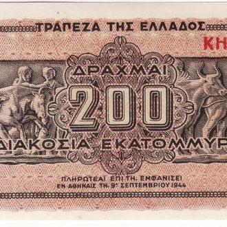 Греция 200000000 драхм 1944 из пачки UNC, КН ...612