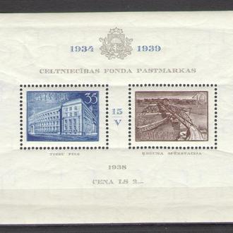 Латвия 1939 ** Архитектура Рига НАДПЕЧАТКА блок 2 MNH