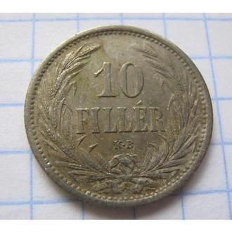 10 ФІЛЛЕР 1908 АВСТРО-ВЕНГРІЯ