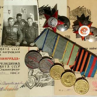 Ордена контрразведчика СМЕРШ