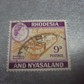 марки Родезия и Ньясаленд 1962 колонии королева елизавета транспорт поезд гаш №40
