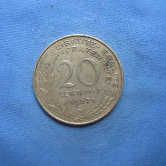 Франция 20 сантимов 1967 год