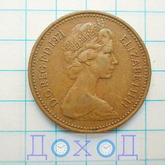 Монета Великобритания 1 пенни 1971 Бронза