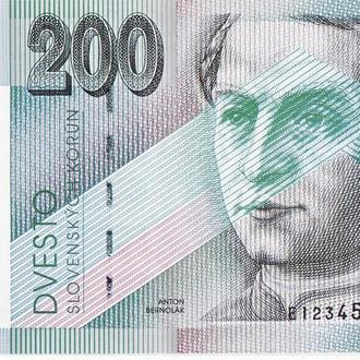 Официальный буклет образец с описанием защиты 200 крон 1995 Словакия большой формат