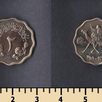 Судан 2 миллима 1971