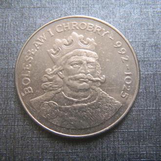 Польша 50 злотых 1980 Болеслав I Храбрый  (992 - 1025)
