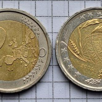 Италия 2 евро, 2004 50 лет Всемирной Продовольственной программы