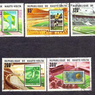 Республика Верхняя Вольта, 1978 г., спорт, история чемпионатов мира по футболу