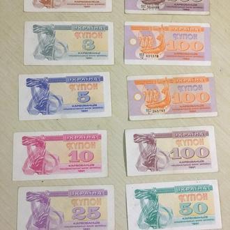 10 купюр 1991 1992 купоно карбованцы Украина