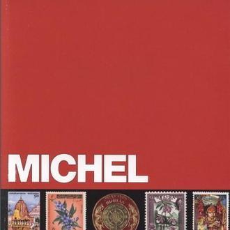 Michel 2012 - Марки Южной Азии - *.pdf
