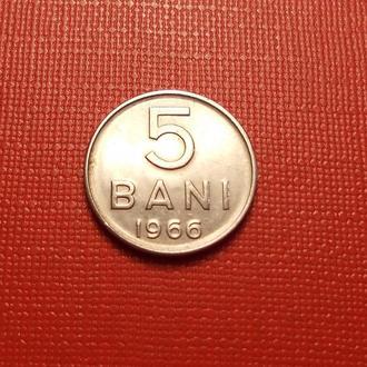 Румыния 5 бани 1966 социализм