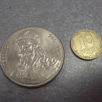 монета 50 злотых 1979 король мешко №807