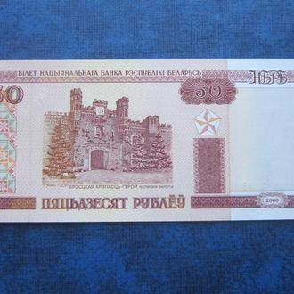 банкнота 50 рублей Беларусь 2000 UNC пресс