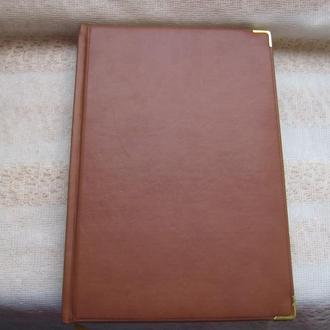 Деловой дневник МИНИСТЕРСКИЙ діловий щоденник